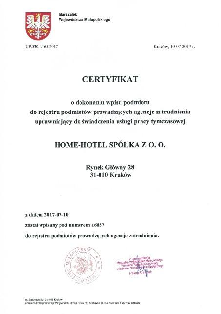 Лицензия HH (фото)
