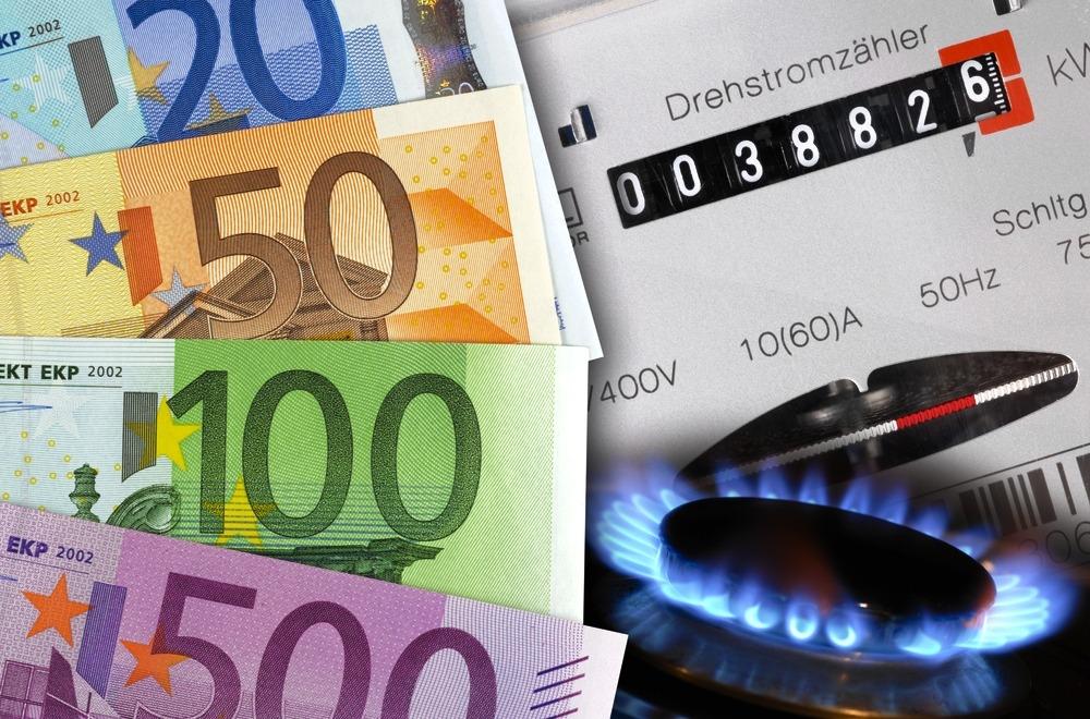 стоимость коммунальных услуг в болгарии