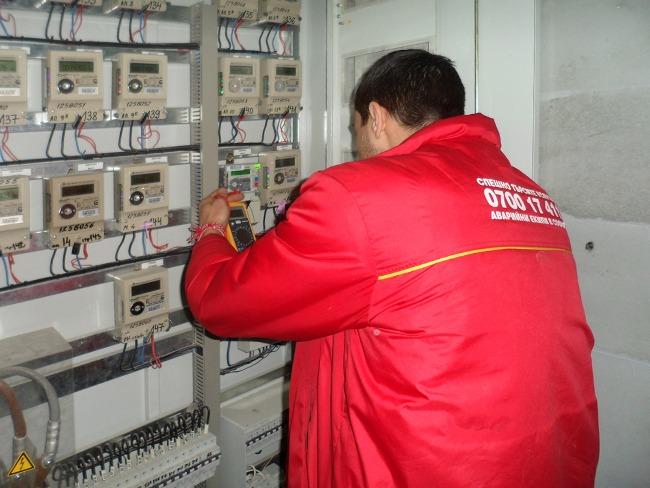 elektro-energiya-v-bolgarii