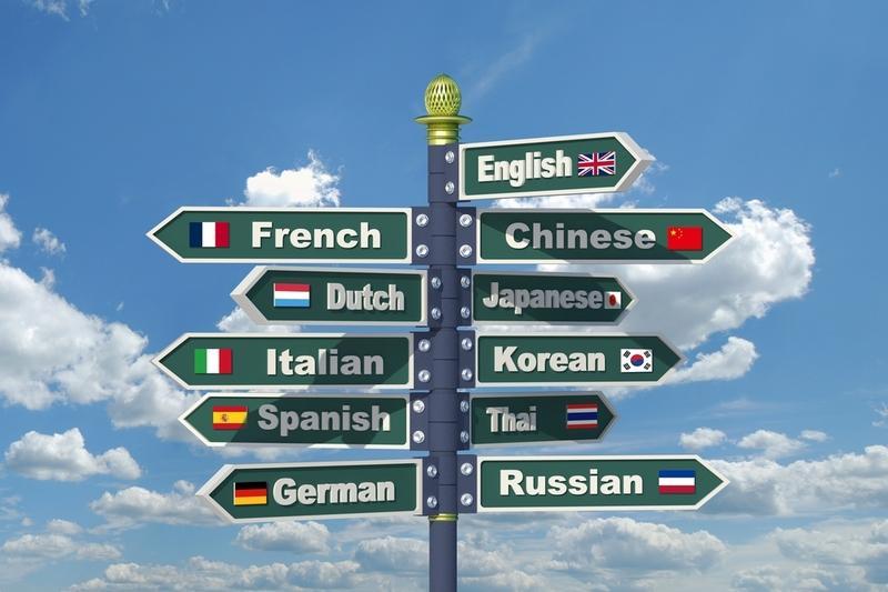 изучение языка при переезде за границу