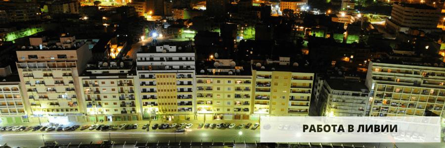 rabota v home hotel (1)