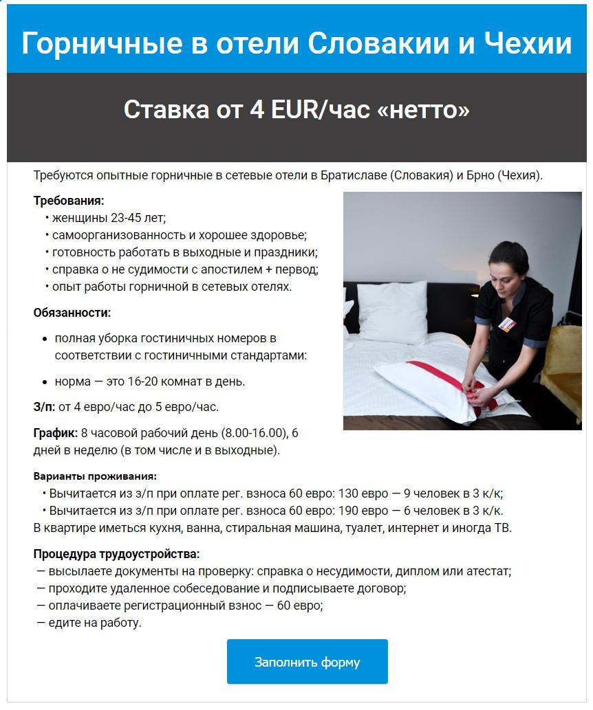 Подготовительные курсы в словакии жилина тв технологические карты по обучению грамоте 1 класс скачать бесплатно